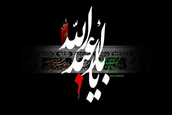 دانلود نوحه قافله سالار من کجایی ای دوای دردم حسین شریفی