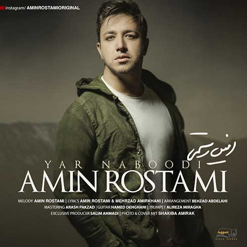 Amin-Rostami-Yar-Naboodi