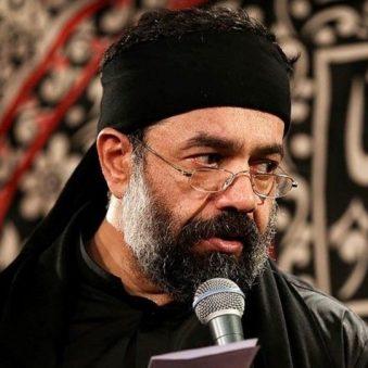 دانلود مداحی های حاج محمود کریمی