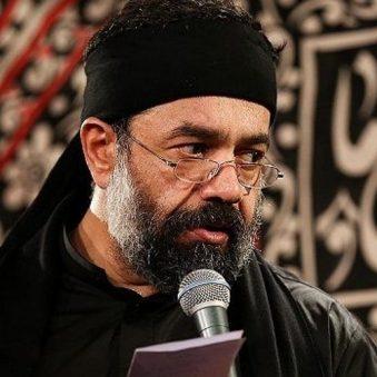 دانلود نوحه اون که شب میومد حاج محمود کریمی