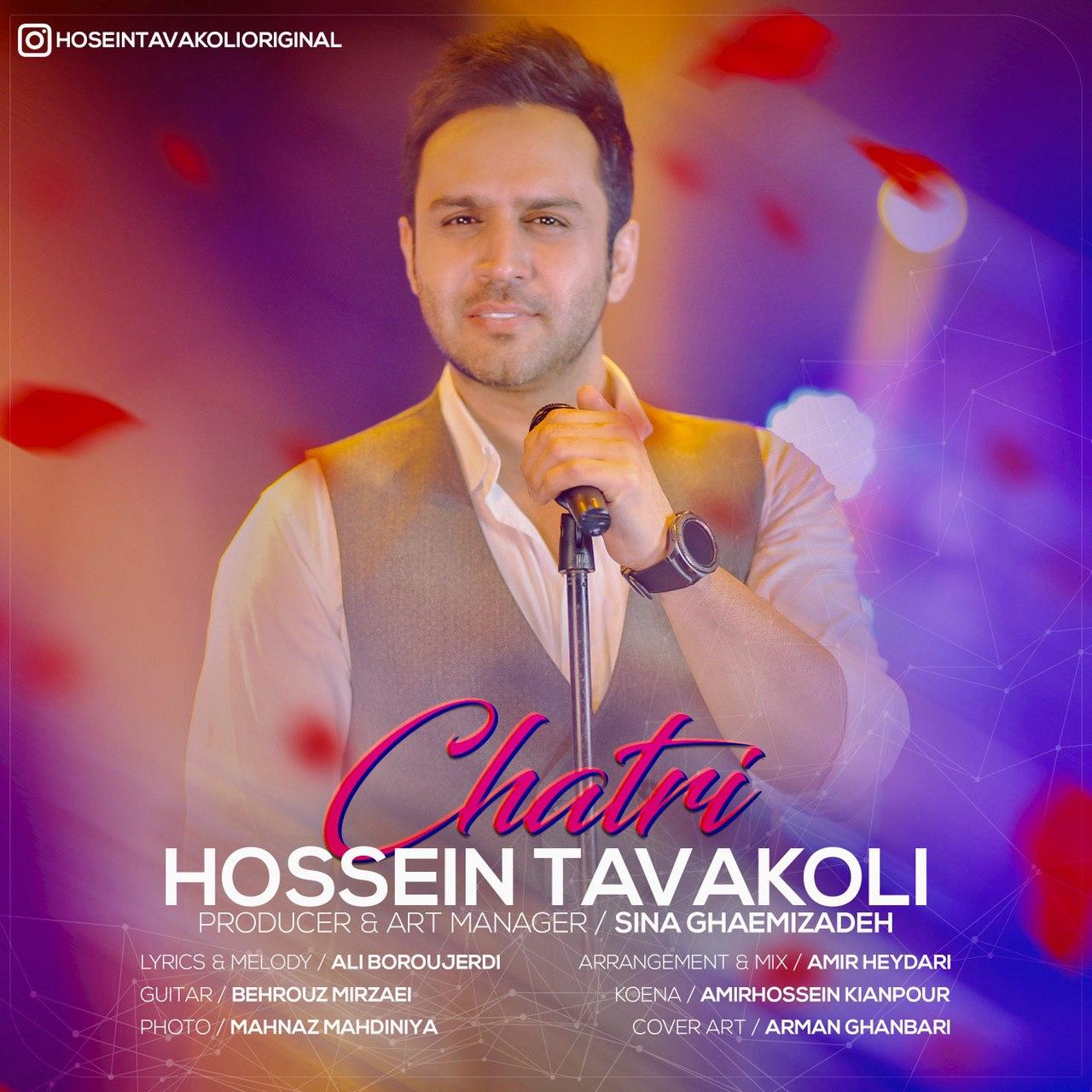دانلود اهنگ چتری حسین توکلی