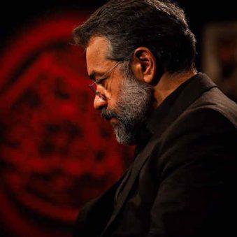 دانلود مداحی حاج محمود کریمی دریا که به رودخانه رو نزند