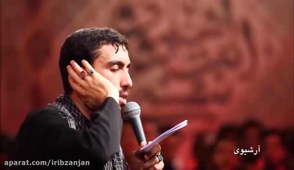 دانلود مداحی حاج مهدی رسولی آغلاما دا