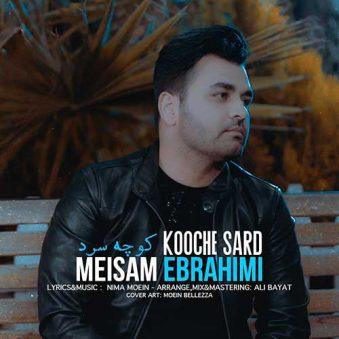 دانلود آهنگ کوچه سرد میثم ابراهیمی