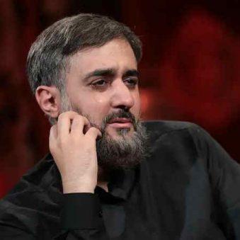 دانلود نوحه من ایرانم و تو عراقی حسین پویانفر