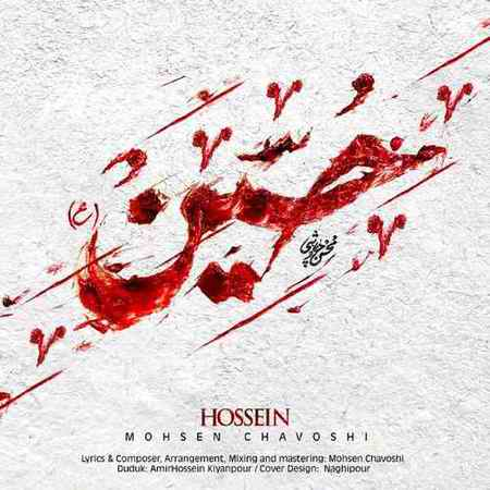 دانلود آهنگ حسین محسن چاوشی