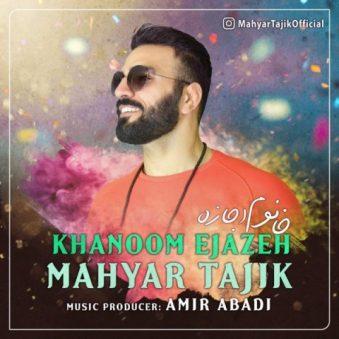 دانلود آهنگ خانوم اجازه مهیار تاجیک